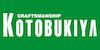 Modellismo Militare / Military - Kotobukiya