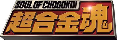 Soul of chogokin