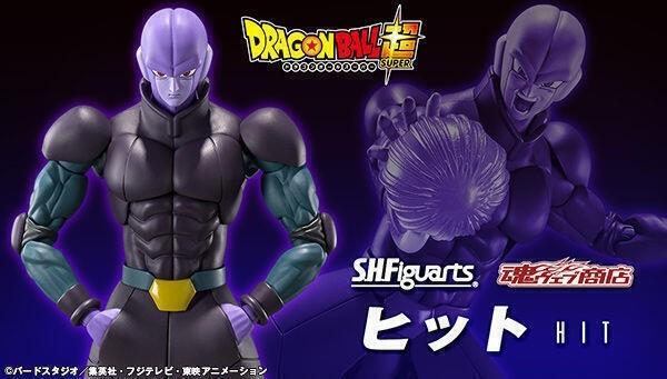 Dragon ball Super HIT S.H. Figuarts