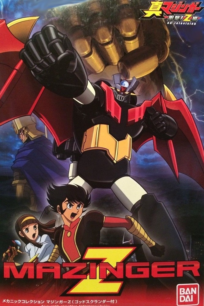 Mazinger Z W/ God Scrander model kit Bandai