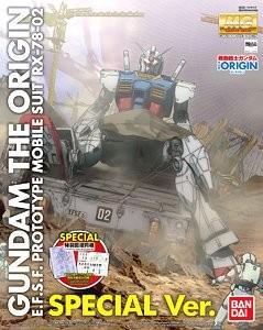 MG Gundam RX-78-02 Origin Special  ED Bandai