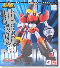 Super Robot Chogokin, Dai Guard