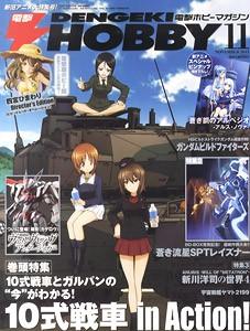 Dengeki Hobby Magazine November 2013