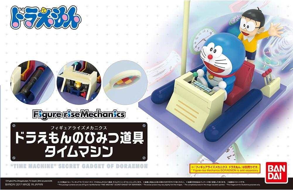Figure Rise Doraemon time machine Bandai