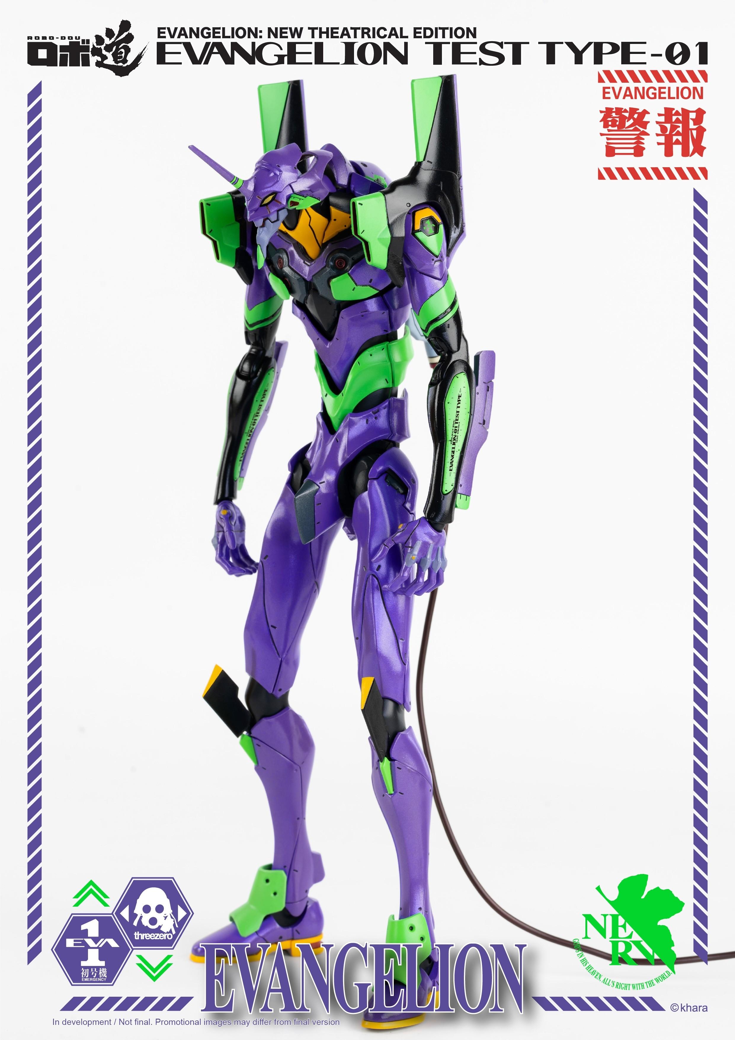 NGE Robo Dou Eva 01 Action Figure