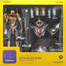 Legacy of Revoltech LR-036 Rebuild of Evangelion Eva-00 (Kai)