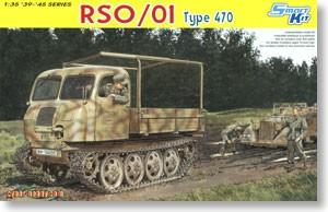 German RSO/01 Type 470 Tractor