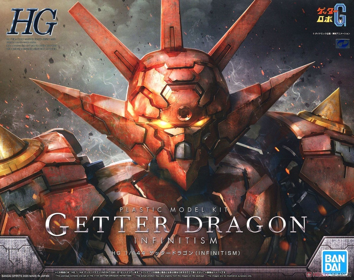 Getter Dragon Infinitism HG
