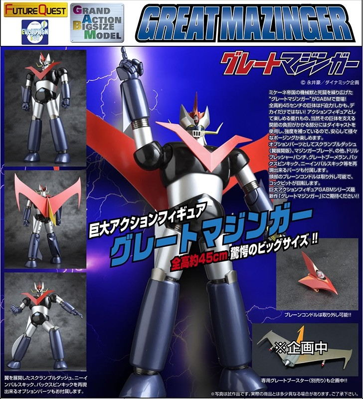 Grand Action Big Size Model Great Mazinger by Evolution Toys