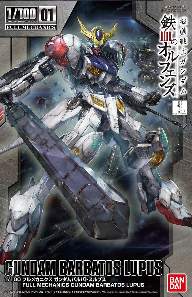 Gundam Barbatos Lupus Bandai