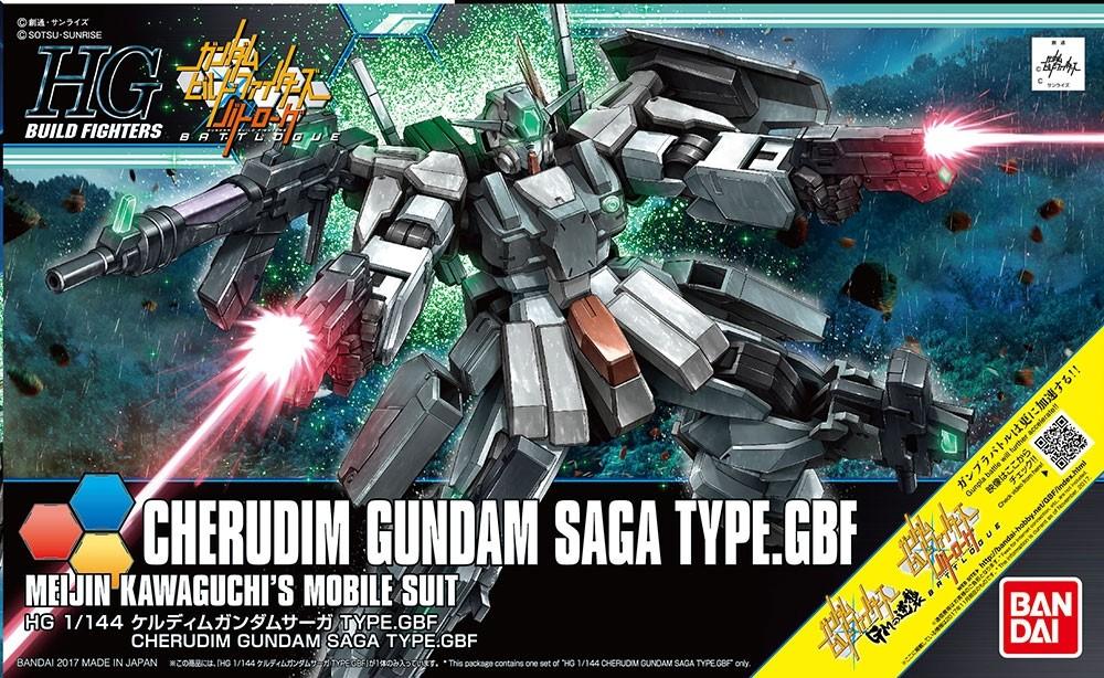 Gundam Cherudim Saga Type Bandai