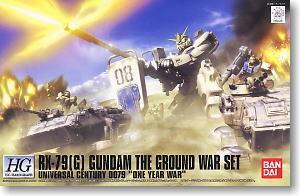 HUGUC Gundam RX-79G Ground War set Bandai