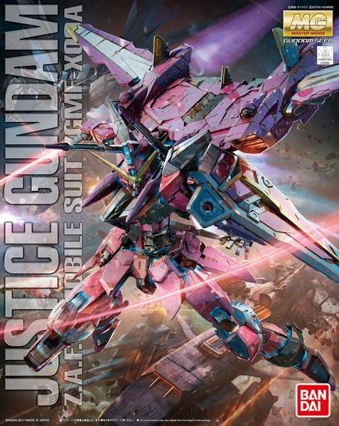Gundam Justice 2.0 Bandai