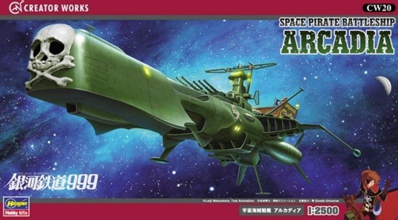 Space Pirate Battleship ARCADIA HASCW20