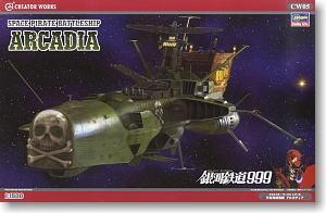 Hasegawa Arcadia Model kit
