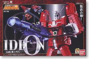 GX-36 Ideon Soul of chogokin