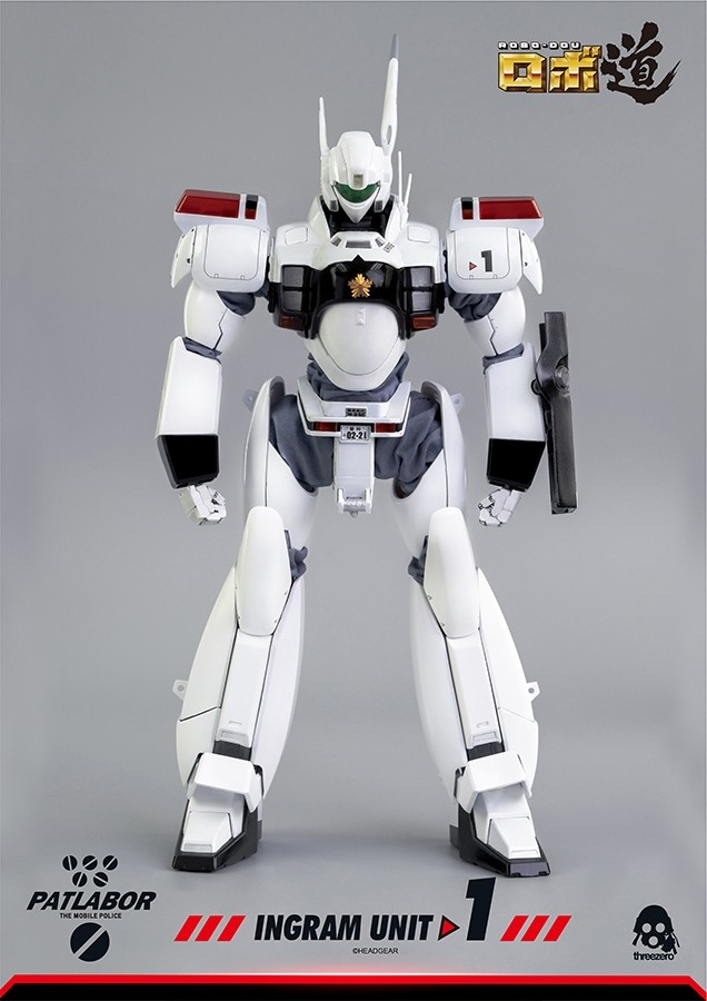 Patlabor Robo Dou Ingram Unit 1 Action Figure