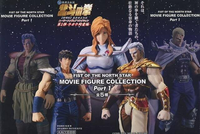 Gashapon Hokuto no Ken Movie Trading Figure