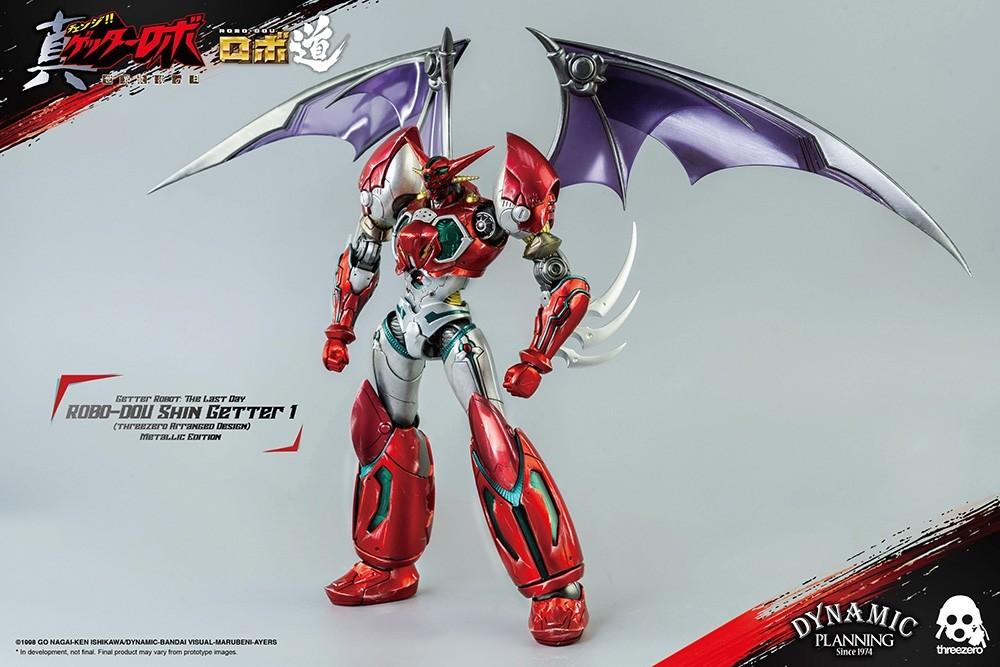 Robo-Dou Shin Getter 1 Anime Metallic ED