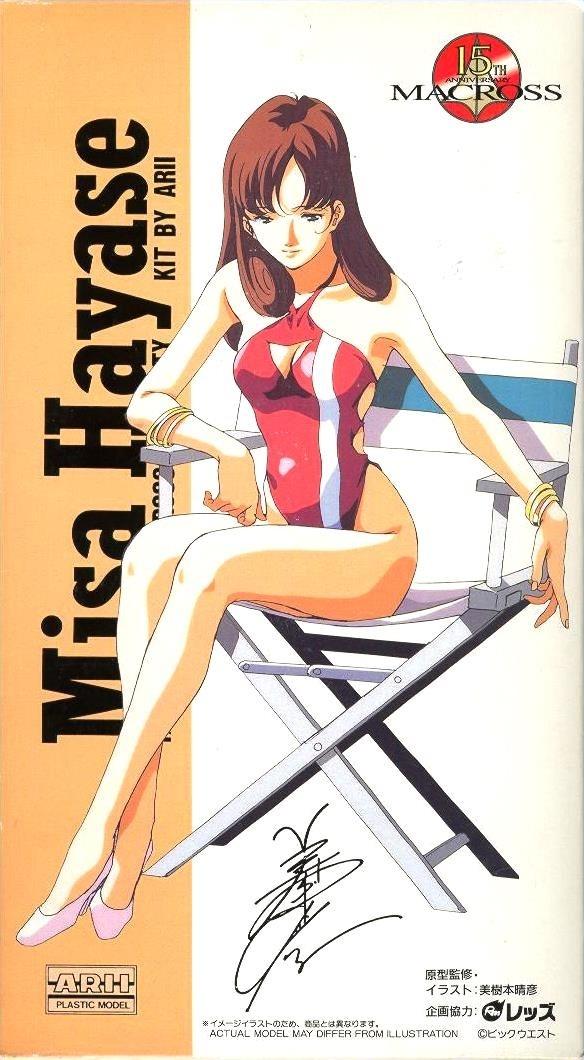 Plastic model Misa Hayase 2