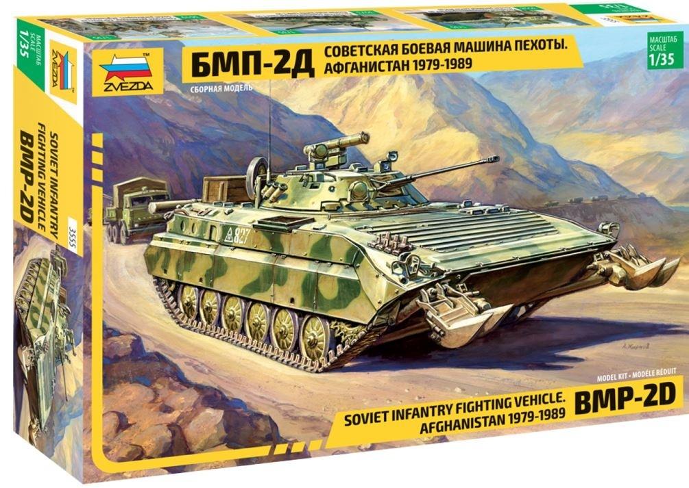 BMP-2E Fighting Vehicle