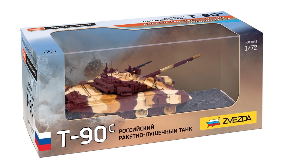 Russian Main Battle Tank T-90S