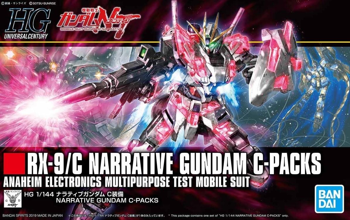 Gundam Narrative C Pack