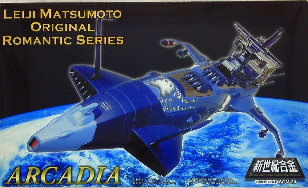 Arcadia Battelship Blue version
