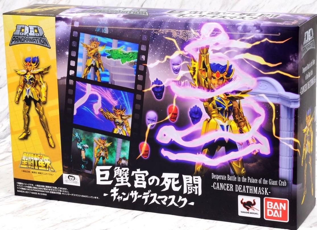 Saint Seiya Panoramation Cancer Deathmask Bandai