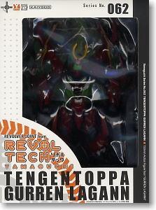 Revoltech Tengentoppa Gurren Lagann Series No.062