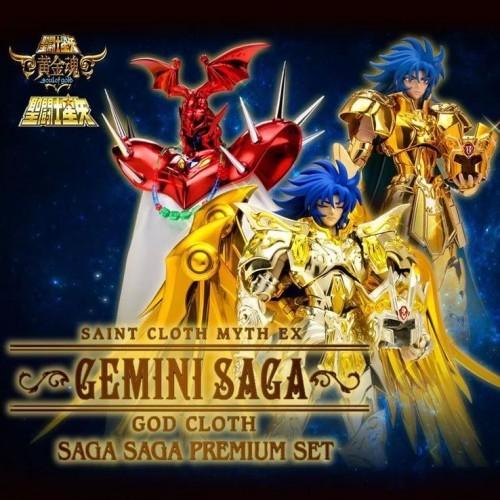 Gemini Saga Premium set Bandai