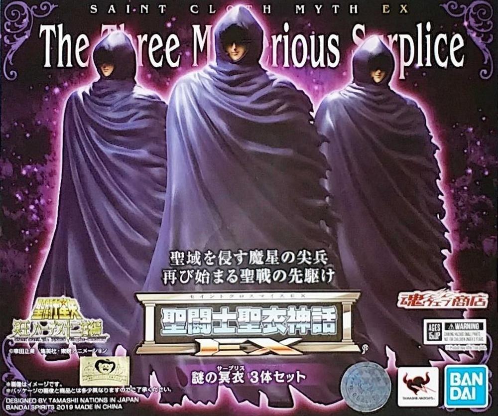 Saint Cloth Mysterious Surplice 3 pcs Set
