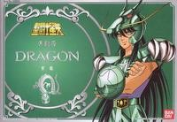 Saint Seiya Chogokin, DRAGON Bronze Saint (Old Version)