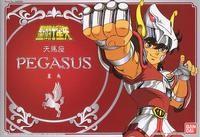 Saint Seiya Chogokin, Pegasus Bronze Saint (Old Version)