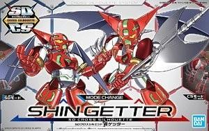 SD Cross Silhouette Shin Getter