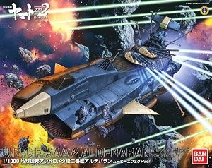 Yamato 2002 Aldebaran UNCF movie Bandai
