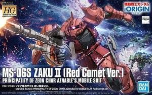 Zaku II MS-06S Red Comet Version