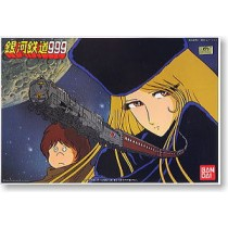Image Model Galaxy Express 999 Plastic model by Bandai