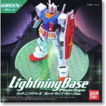 Action Base Lightning Base Plate Type Green Ver. by Bandai