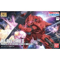 Char Aznable`s Use Zaku II (HG) by Bandai