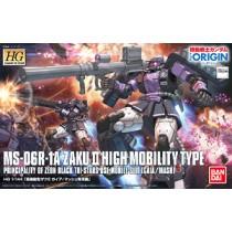 High Mobility Type Zaku II Gaia`s/Mash`s Custom