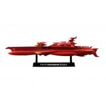 Cosmo Fleet Special Gelvades-class Assult Carrier Darold