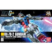 Gundam RX-78-2 Revive HGUC Bandai