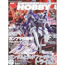 Dengeki hobby magazine April 2015