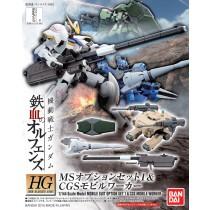 MS Option Set 1 & CGS Mobile Worker Bandai