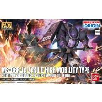 High Mobility Type Zaku II Ortega`s Custom by Bandai