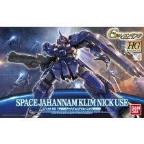 Space Gehennam (Commander Type) (HG) by Bandai