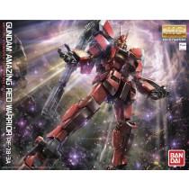 Gundam Amazing red warrior MG
