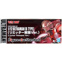 Figure Rise Ultraman B Type Limited 1/12