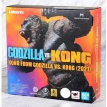 Godzilla VS King Kong Monsterarts